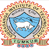 Siddaganga Institute of Technology, Tumkur, Wanted Teaching Facultycancy