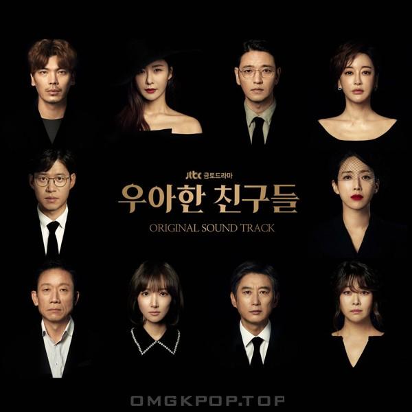 Various Artists – Graceful friends OST