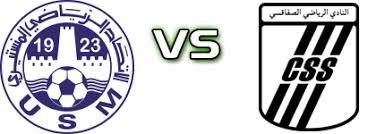 مشاهدة مباراة الصفاقسي والاتحاد المنستيري بث مباشر اليوم 25-8-2019 في الدوري التونسي
