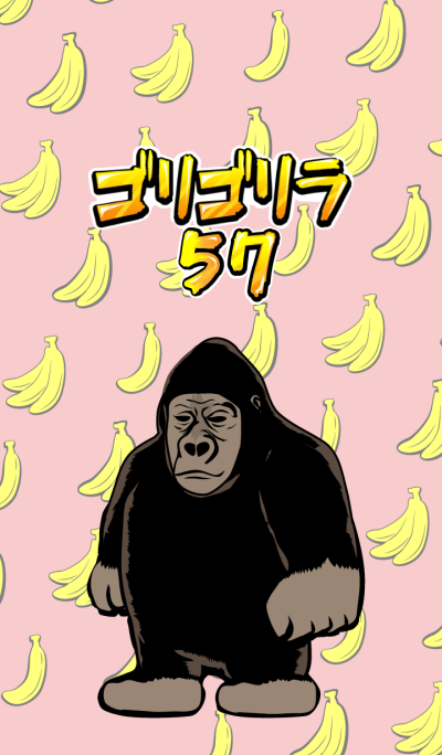 Gorillola 57