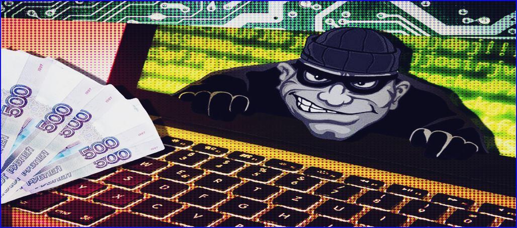 Как отличить настоящие сайты от мошенников?