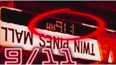 Una sorprendente casualidad se cierne sobre el film Regreso al Futuro, donde parece predecir misteriosamente los eventos del 11 de septiembre de 2001