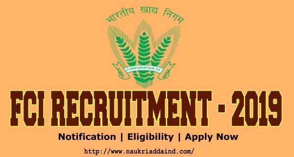 FCI Recruitment 2019 Exam