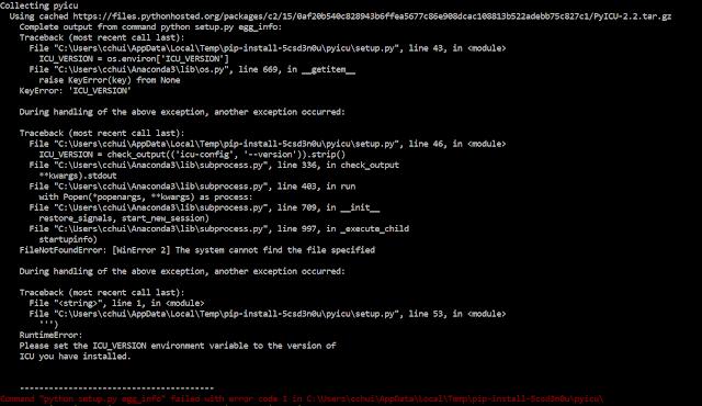 จบปัญหาติดตั้งโมดูล Python ที่ต้องคอมไพล์ง่าย ๆ ด้วย pipwin
