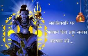 Maha shivaratri 2015 date, Pujan, Muhurta, Prahar, Nishita Kaal, sahay, jha, vidhi, paswan, mantra, samagri, procedure
