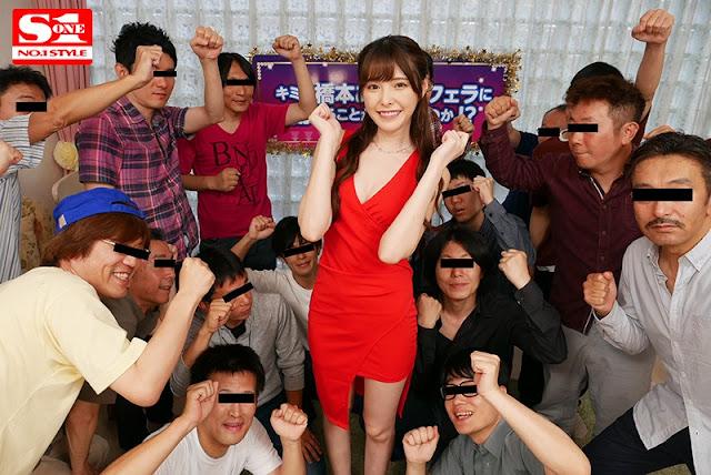 [JAV NEW] ได้เวลา Arina Hashimoto ตอบแทนแฟนคลับอีกครั้ง