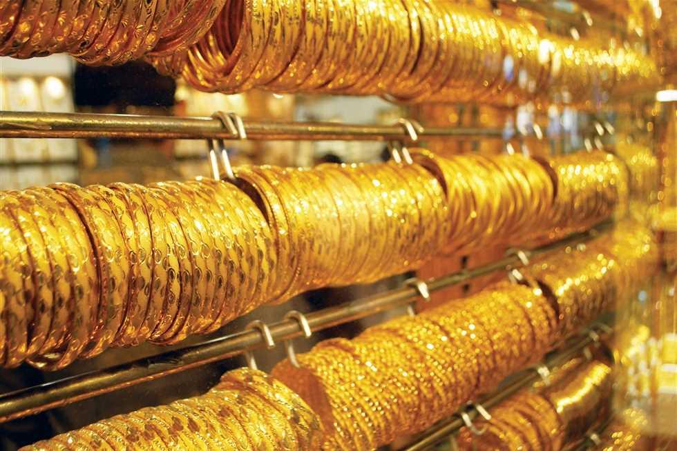 بالجرام | اسعار الذهب في مصر الاحد 21-02-2021 | سعر جرام الذهب في مصر اليوم