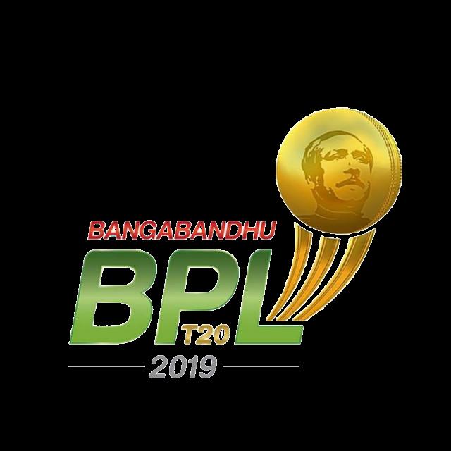 Bpl 2019 Player List All Team | বিপিএল ২০১৯ এ কে কোন দলে দেখে নিন