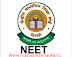 Check NEET Exam Center 2021 || How to Check NEET Exam 2021 Centre List