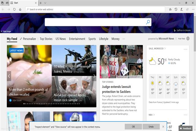 تحميل متصفح الإنترنت مايكروسوفت إيدج مجانا
