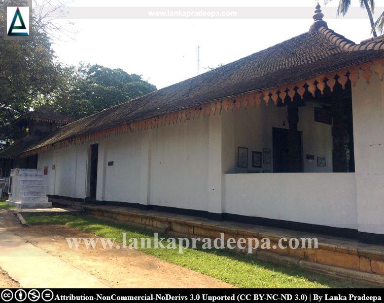 Kataragama Devalaya
