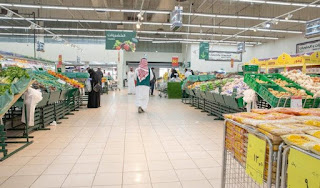 kebutuhan pangan arab saudi