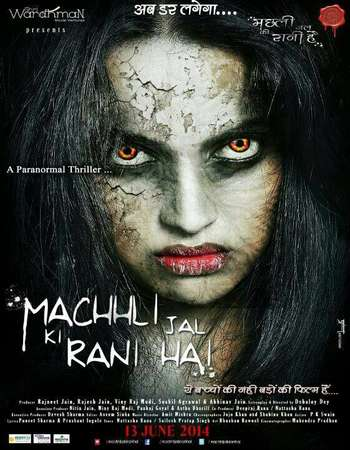 Poster Of Machhli Jal Ki Rani Hai 2014 Hindi 720p HDRip x264 Watch Online Free Download Worldfree4u