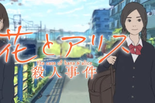 Hana to Alice Movie: Satsujin Jiken Subtitle Indonesia