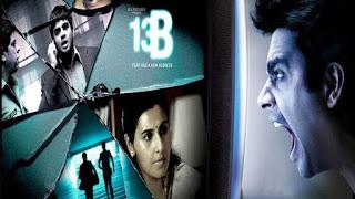 Bhooton Ki Film 13B