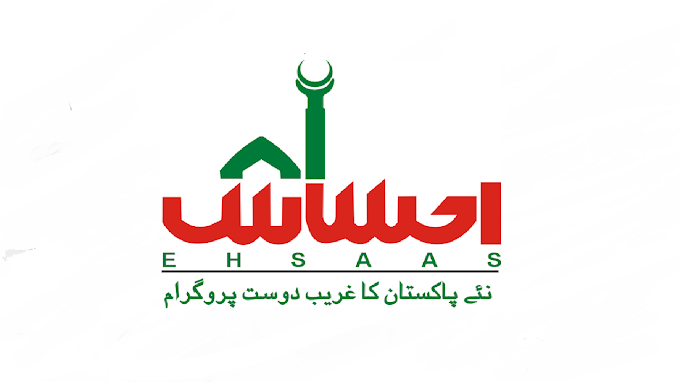 ehsaas.nadra.gov.pk - Ahsas Program in Pakistan 2021 - How to Register in Ehsaas Program 2021