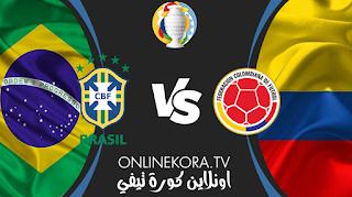 مشاهدة مباراة كولومبيا والبرازيل القادمة بث مباشر اليوم  24-06-2021 في كوبا أمريكا