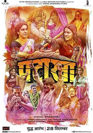 Pataakha 2018 Full Hindi Movie Download Hd Pre DVDRip 700Mb