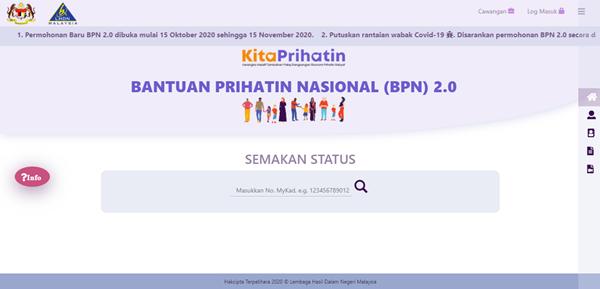 Tarikh Bayaran BPN 2.0