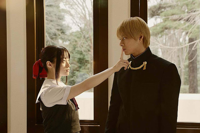 Kaguya-sama wo Kokurasetai: Love is War Live-Action BD Subtitle Indonesia