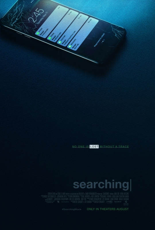 searching john cho poster