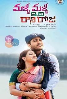 Malli Malli Idhi Rani Roju Full South Movie Download webseries club