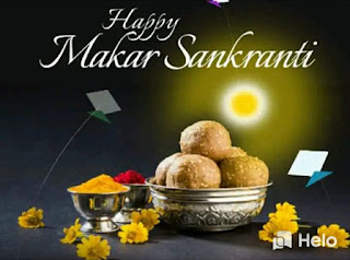 Happy Makar Sankranti Wishes images in kannada