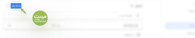 كيف يتم قبولك في Google Adsense بنسبة 99.9٪