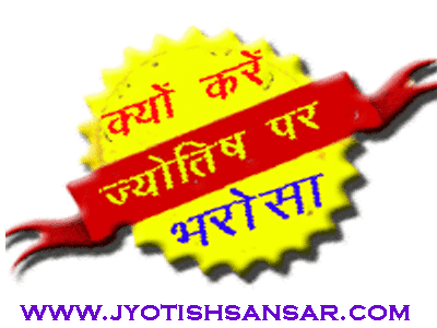 best hindi jyotish in india