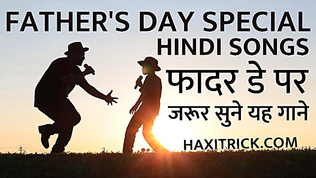 Fathers Day Special Bollywood Songs in Hindi