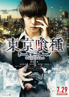 Download Film dan Movie Tokyo Ghoul (2017) Subtitle Indonesia