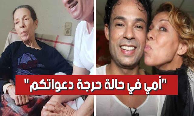 محمد علي النهدي  سعاد محاسن