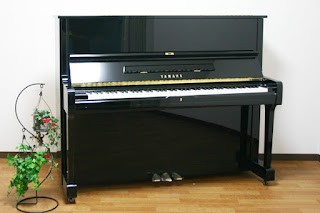Piano upright Yamaha U1A