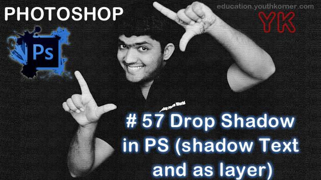 #57 Drop Shadow in Photoshop