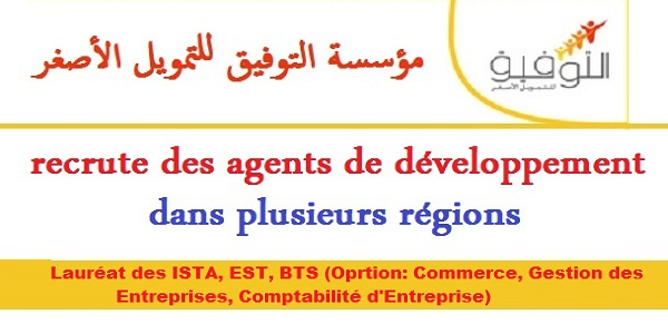 attawfiq microfinance recrutement