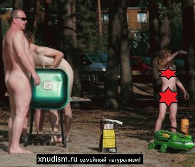 Нудисты на природе, семейный нудизм фото скачать / Nudists in nature, family nudism photo download
