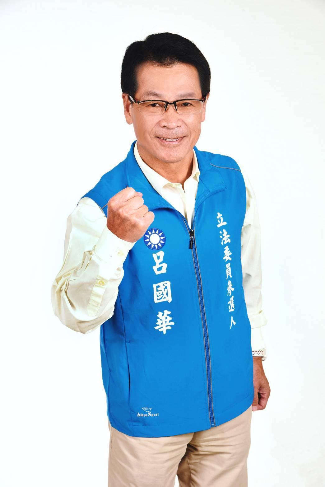 宜蘭縣立委候選人 - 中國國民黨全球資訊網