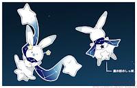 Yukine by LF