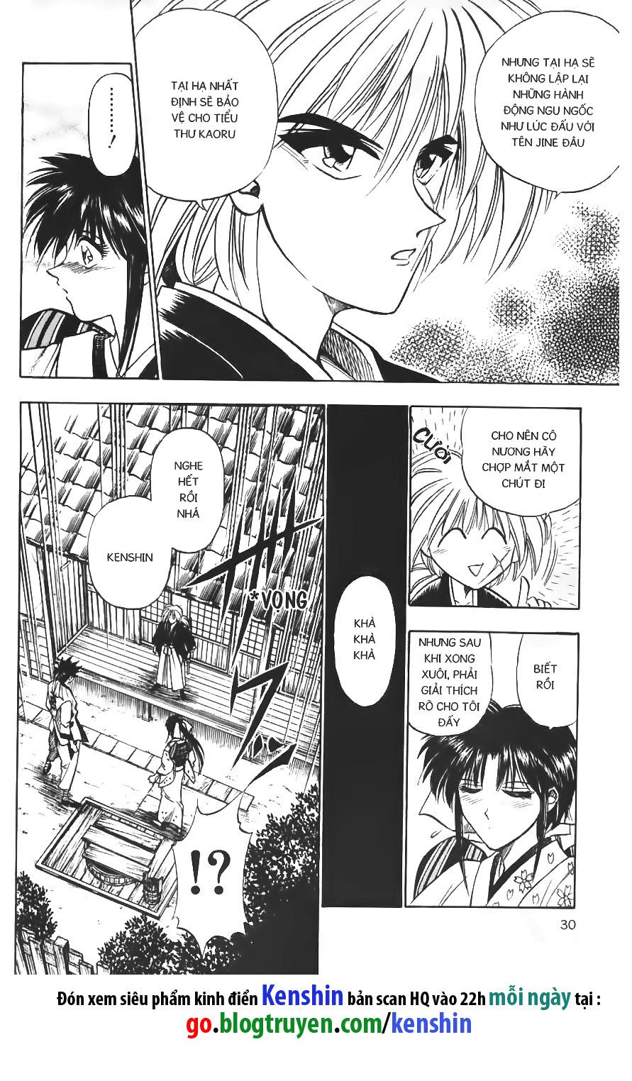 Rurouni Kenshin chap 17 trang 7
