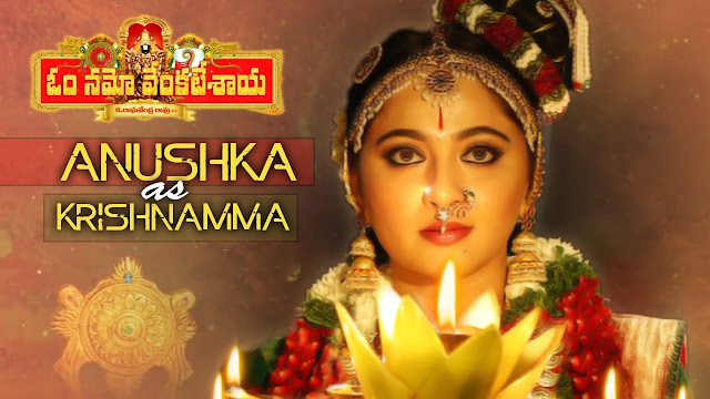 Anushka as Krishnamma For Om Namo Venkatesaya Movie