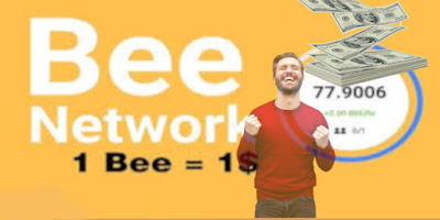 حقائق عملة النحلة الجديدة