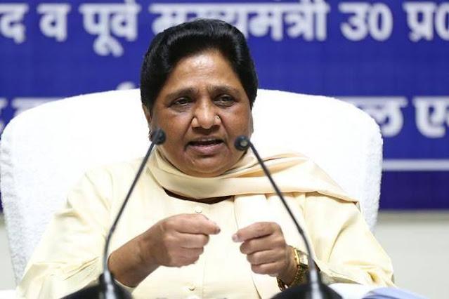 BSP सुप्रीमो के बयान से कांग्रेस को सियासी लाभ की उम्मीद