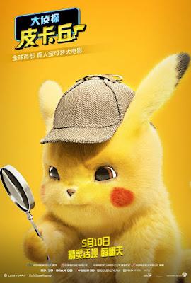 Pokemon Detective Pikachu Movie Poster 13