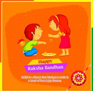Happy Rakhsha Bandhan Wishes 2020 | Rakhi SMS, Greetings