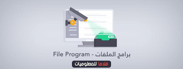 File Program