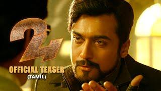 24 Official Teaser Tamil _ Suriya, Samantha Ruth Prabhu, Nithya Menen _ AR.Rahman _ Vikram K Kumar
