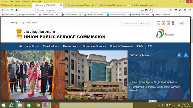 UPSC Civil Services Prelims Admit Card 2018 Exam Date
