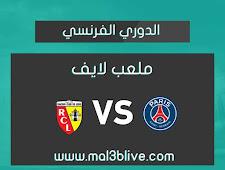نتيجة مباراة باريس سان جيرمان ولانس اليوم الموافق 2021/05/01 في الدوري الفرنسي