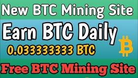 New Bitcoin Mining Site, Claim bitcoin daily, earn free btc bitcoin daily