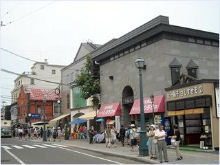 ถนนซาไกมาจิ (Sakaimachi Street)